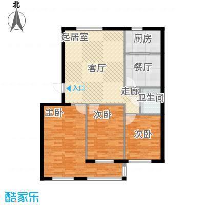 阳光公寓户型