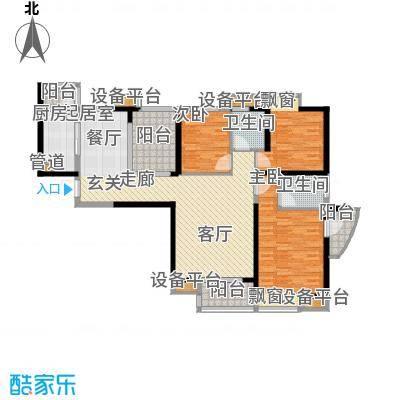 中海国际社区126.00㎡B1'面积12600m户型