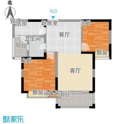 中海国际社区88.00㎡I面积8800m户型