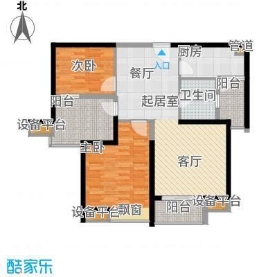 中海国际社区94.00㎡A32面积9400m户型