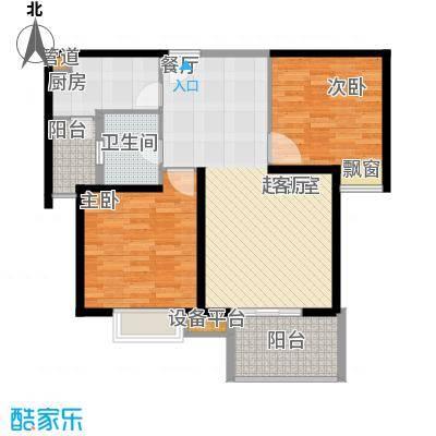 中海国际社区89.00㎡A22面积8900m户型