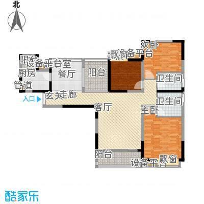 中海国际社区126.00㎡J面积12600m户型