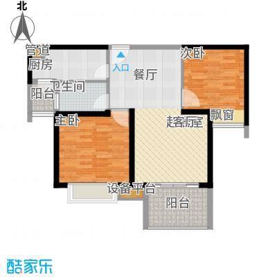 中海国际社区78.00㎡A12面积7800m户型