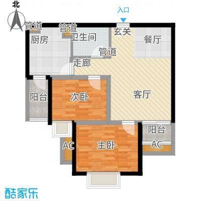 象牙宫寓76.00㎡1J1面积7600m户型