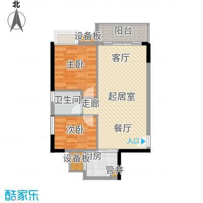 204研究所家属院87.00㎡204所家面积8700m户型