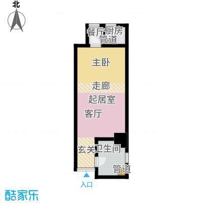 大明宫寓户型