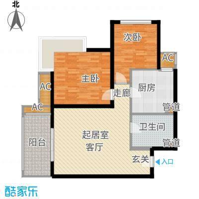 宏城国际公寓94.00㎡面积9400m户型