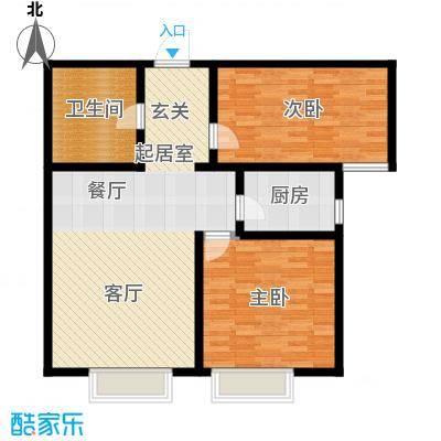 天津东方环球影城95.96㎡精装公寓标准层D户型