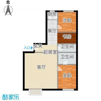 宏城国际公寓96.00㎡面积9600m户型
