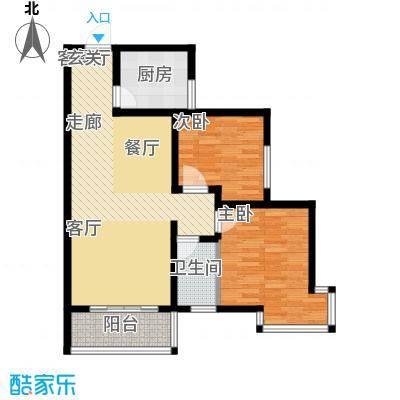 46中学家属院81.00㎡面积8100m户型