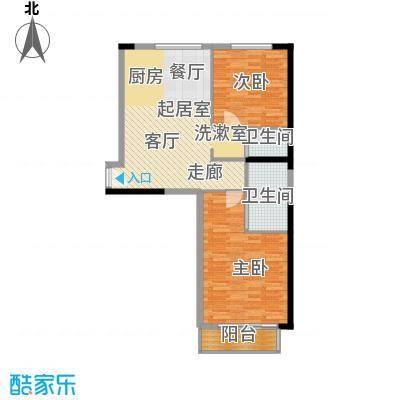 颐和宫105.51㎡面积10551m户型