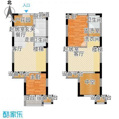 荣禾城市理想116.00㎡D1-2面积11600m户型