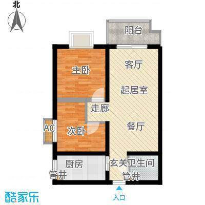 东开元小区81.00㎡1面积8100m户型