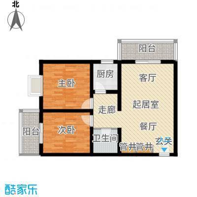 水木白杨91.69㎡1、4号楼B户面积9169m户型