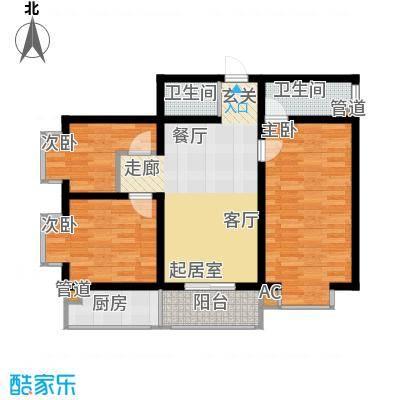 玫瑰大楼悦3-2-1-1户型