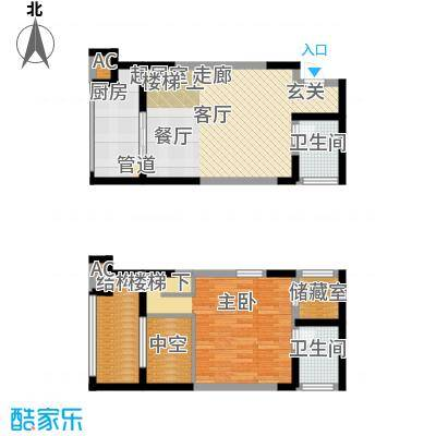 蔚蓝领寓82.85㎡1号楼C3复式面积8285m户型