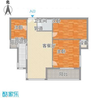 紫雁朗庭135.60㎡面积13560m户型