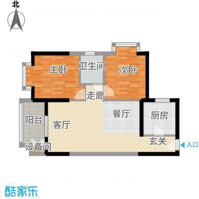 曲江澜山90.63㎡3号楼A面积9063m户型