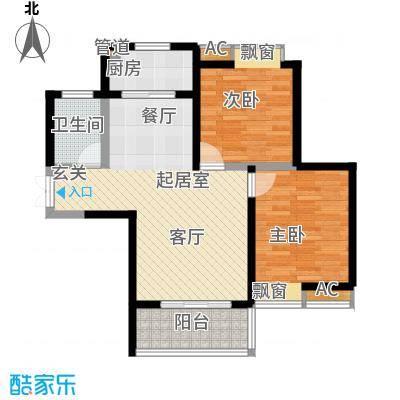 世新家园户型