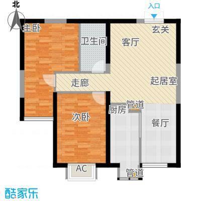 金花公寓402385888900户型
