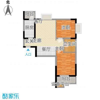 华鑫学府城85.30㎡B面积8530m户型