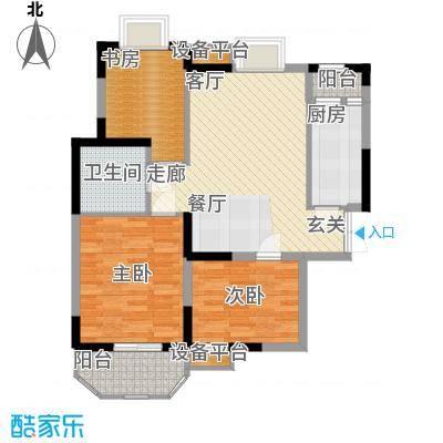 华鑫学府城92.70㎡I面积9270m户型