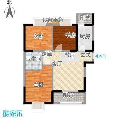 华鑫学府城92.30㎡A面积9230m户型