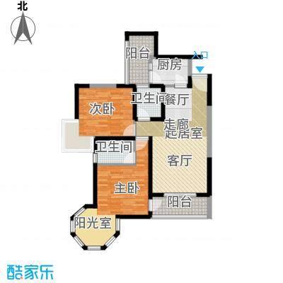 盛世一品96.99㎡4#楼B3标准层户面积9699m户型