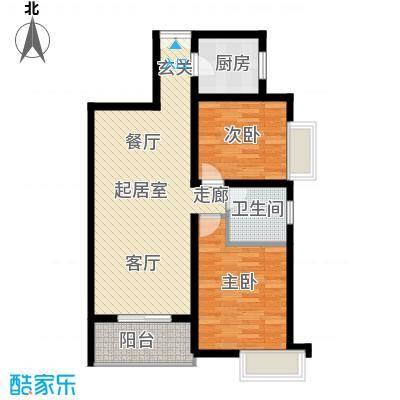 宏林尚品91.87㎡B21面积9187m户型