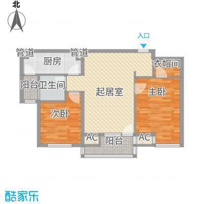 618研究所75.00㎡面积7500m户型
