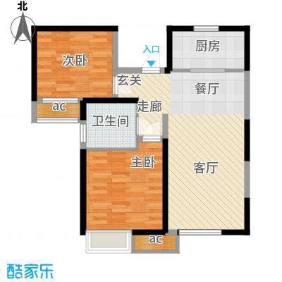 南益名士华庭89.70㎡三期高层1号楼A2户型
