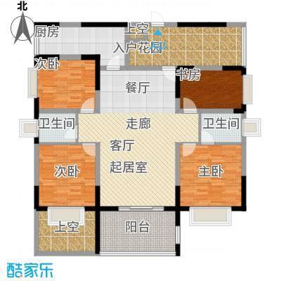 海棠别馆135.86㎡面积13586m户型