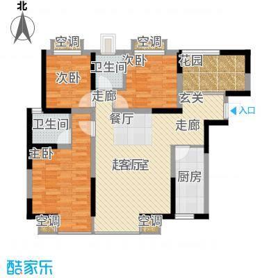 海棠别馆105.86㎡面积10586m户型