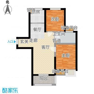 徐家湾小区94.00㎡面积9400m户型