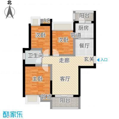 恒大国际公寓98.00㎡面积9800m户型