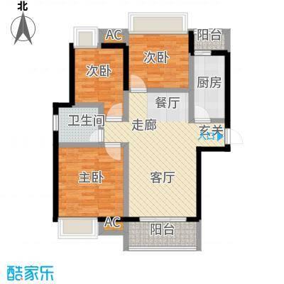 恒大国际公寓94.00㎡面积9400m户型