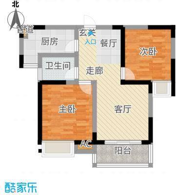 恒大国际公寓84.00㎡面积8400m户型