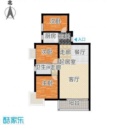 雅苑东方109.20㎡3、4号楼B面积10920m户型