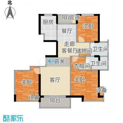 锦绣华庭138.00㎡面积13800m户型