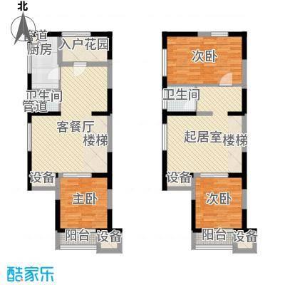 荣禾城市理想111.00㎡D2-2面积11100m户型