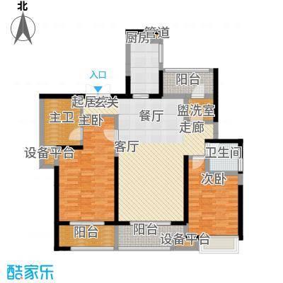荣禾城市理想116.00㎡B1面积11600m户型