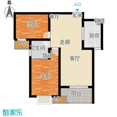 中国铁建梧桐苑97.00㎡二期面积9700m户型