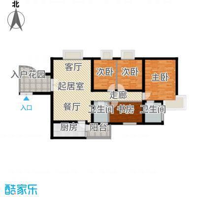 城南锦绣131.89㎡面积13189m户型