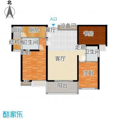 中海华庭126.23㎡面积12623m户型