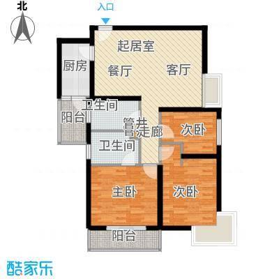 城南锦绣111.11㎡面积11111m户型