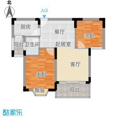 中银公寓户型
