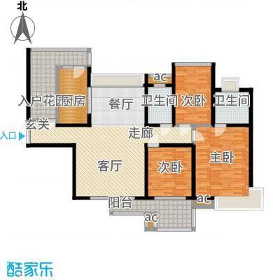 中海华庭145.00㎡面积14500m户型