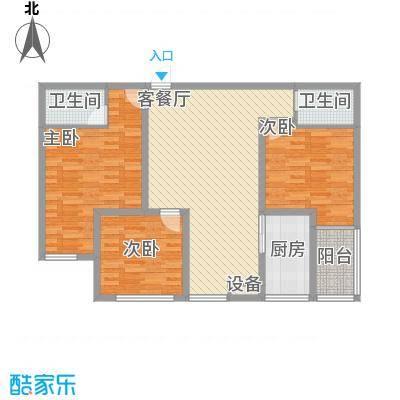 西港雅苑126.72㎡H面积12672m户型