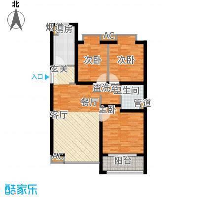 银池花香丽舍127.00㎡面积12700m户型
