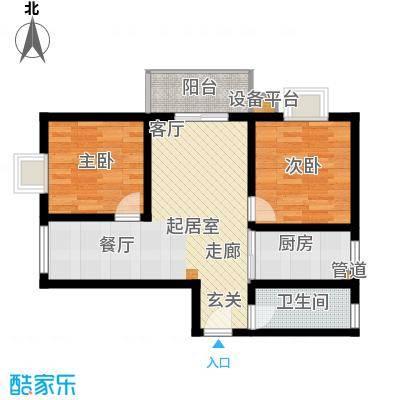 金源都市公寓92.00㎡面积9200m户型
